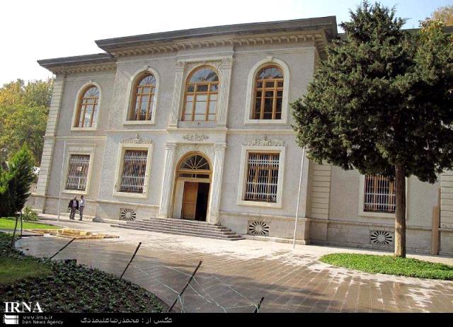 کاخ موزه سعدآباد
