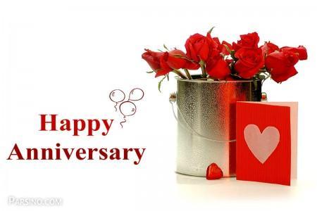 تبریک سالگرد ازدواج دوست