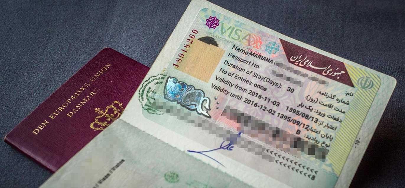 گذرنامه یا پاسپورت چیست